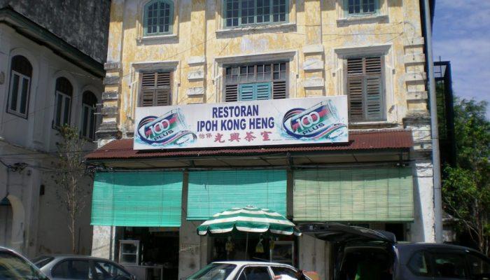Ipoh Kong Heng Coffeeshop