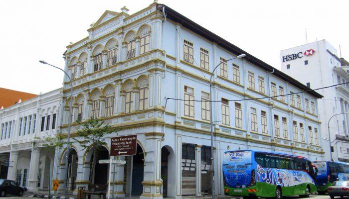 S.P.H. De Silva Building