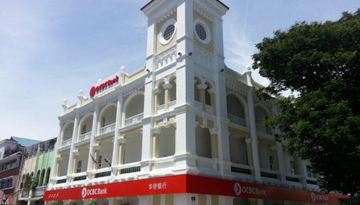 Straits Trading Building (OCBC Bank)